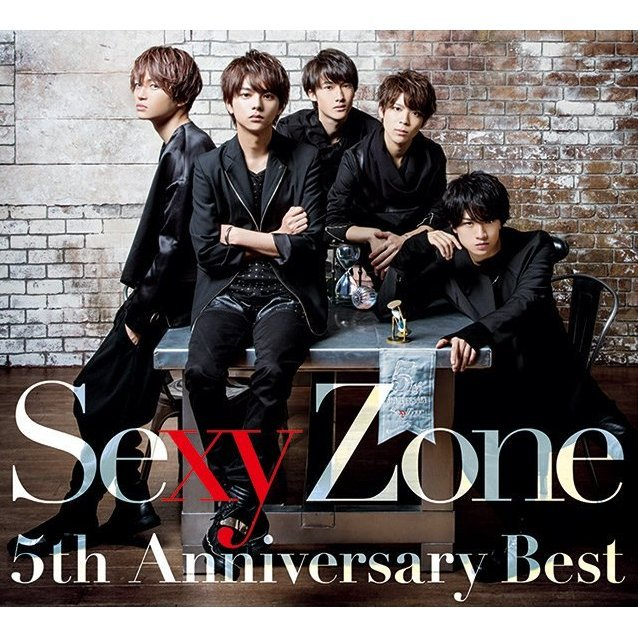 Sexy Zone 5th Anniversary Best [2CD+DVD Limited Edition Type B]
