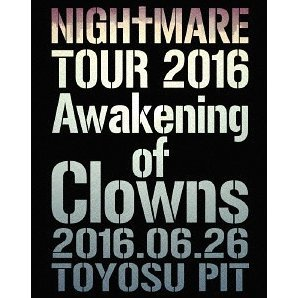 Nightmare Tour 2016 Awakening Of Clowns 2016.06.26 Toyosu Pit [Limited Edition]
