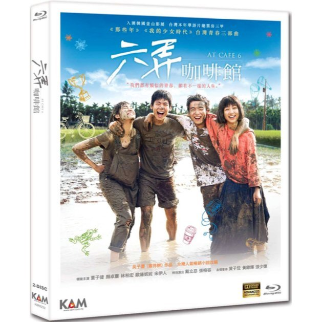 At Cafe 6 (2-Disc) (Limited Edition)
