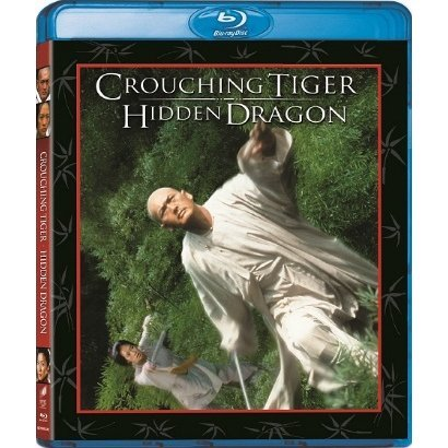 Crouching Tiger Hidden Dragon 15th Anniversary Edition