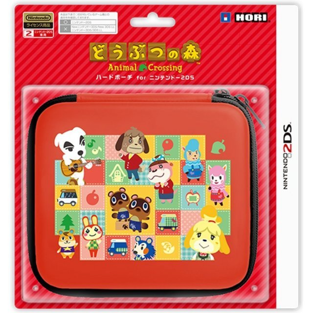 Doubutsu no Mori Hard Pouch for 2DS