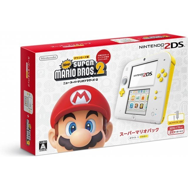 Nintendo 2DS Super Mario Pack (White Yellow)