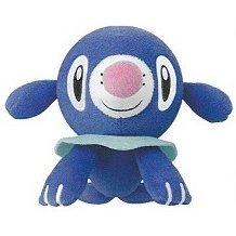 Pokemon Sun and Moon Plush: Popplio
