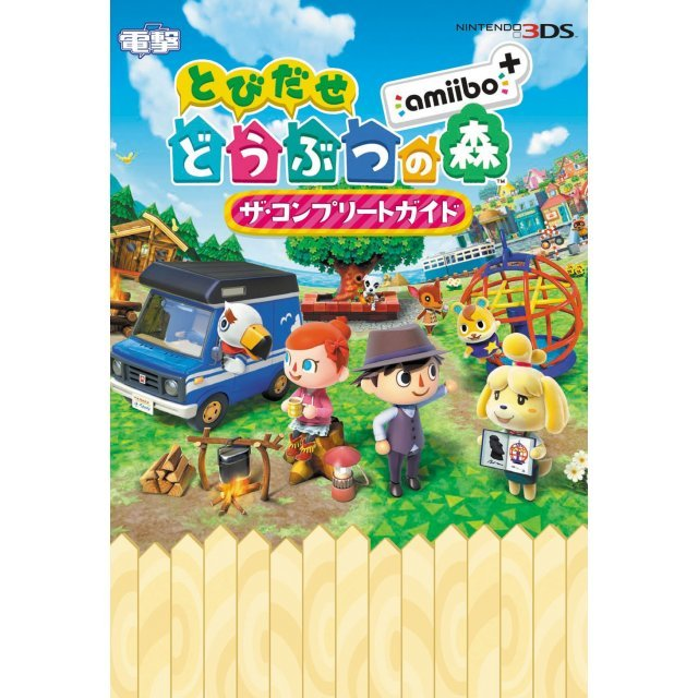 Tobidase Doubutsu no Mori amiibo + The Complete Guide