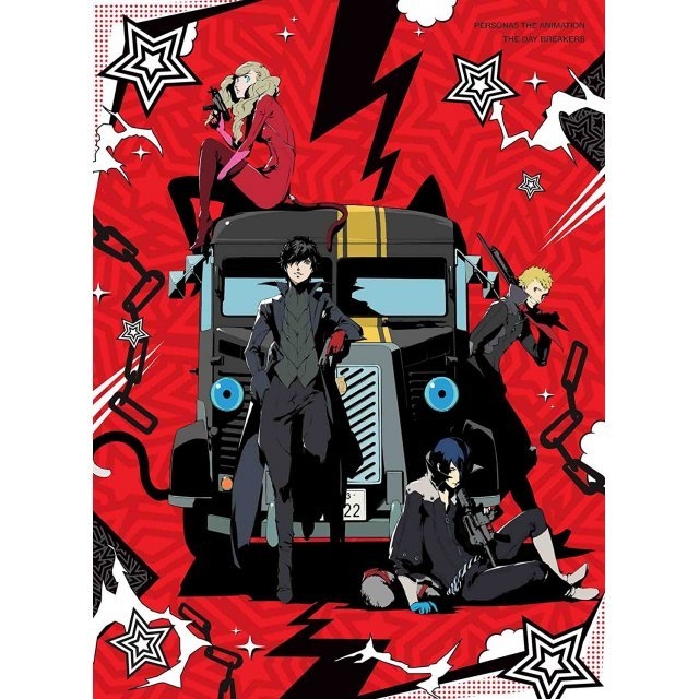 Persona 5 The Animation - The Day Breakers [Limited Edition]