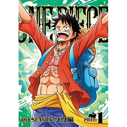 One Piece 18th Season Zou Arc Piece.1