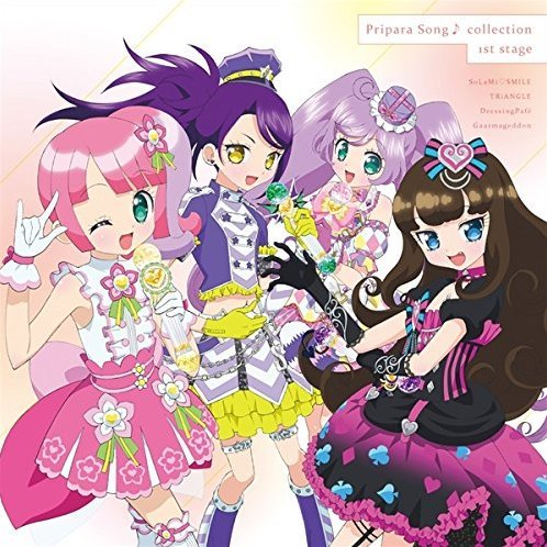 Pripara Song Collection 1st Stage