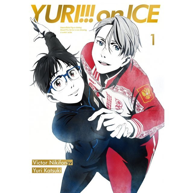 Yuri!!! On Ice Vol.1