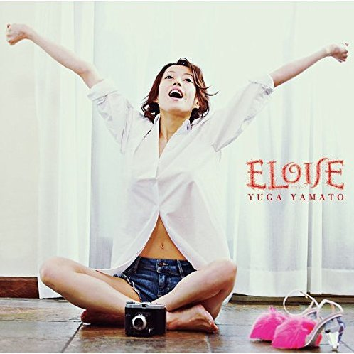 Eloise [CD+DVD Limited Edition Type B]