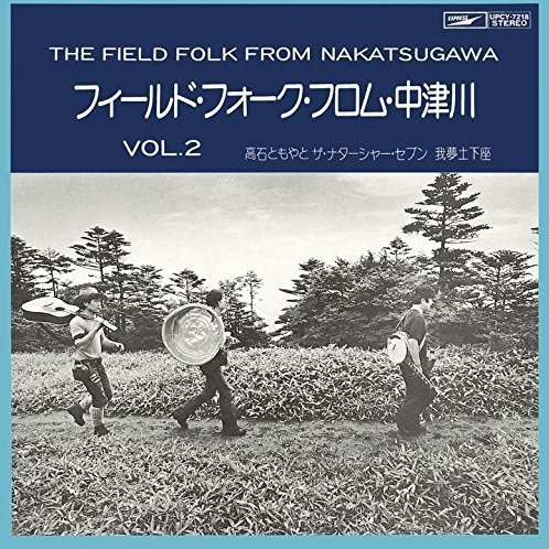 Hield Falk Vol.2 From Nakatsugawa