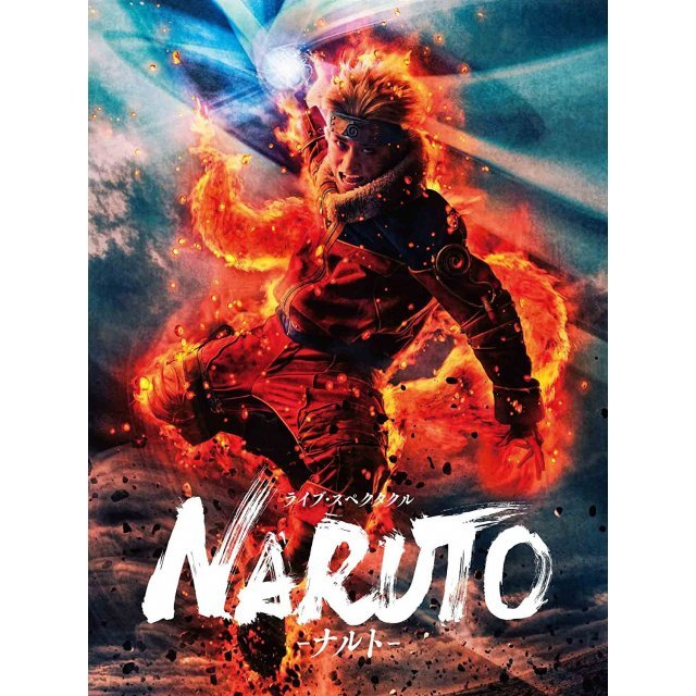 Live Spectacle Naruto 2016