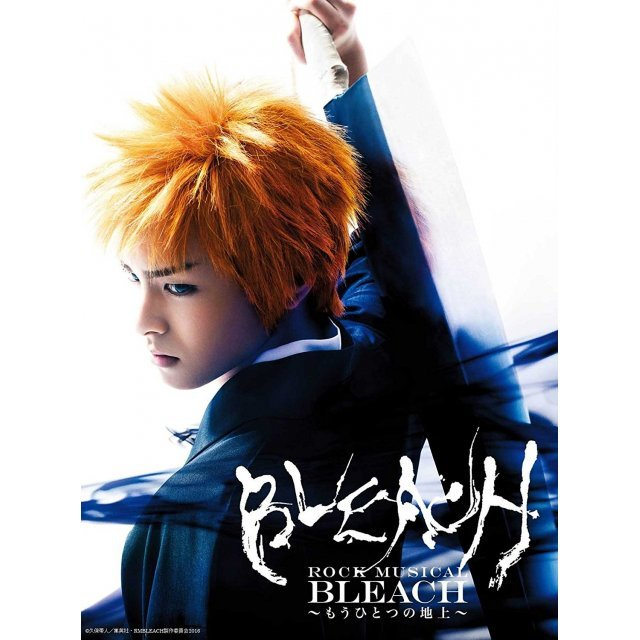Rock Musical Bleach - Mo Hitotsu No Chijo