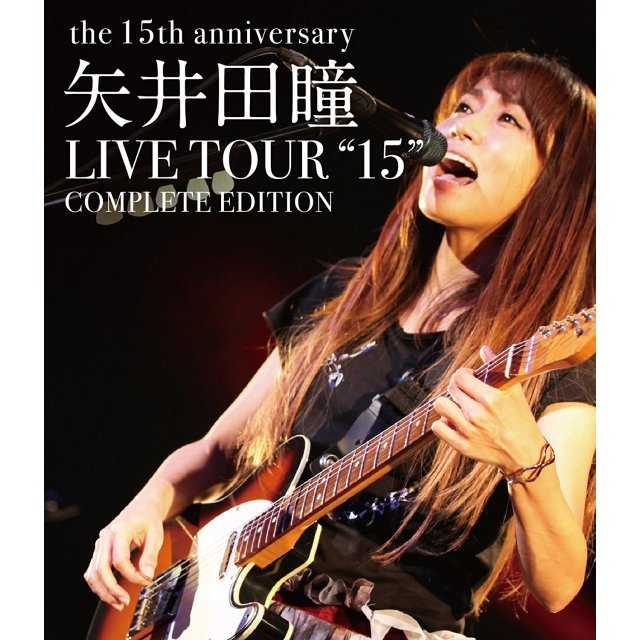 Yaida Hitomi Live Tour 15 Complete Edition - The 15th Anniversary [Blu-ray+CD]