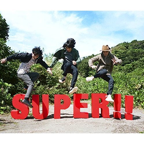 Super! [CD+DVD Limited Edition]