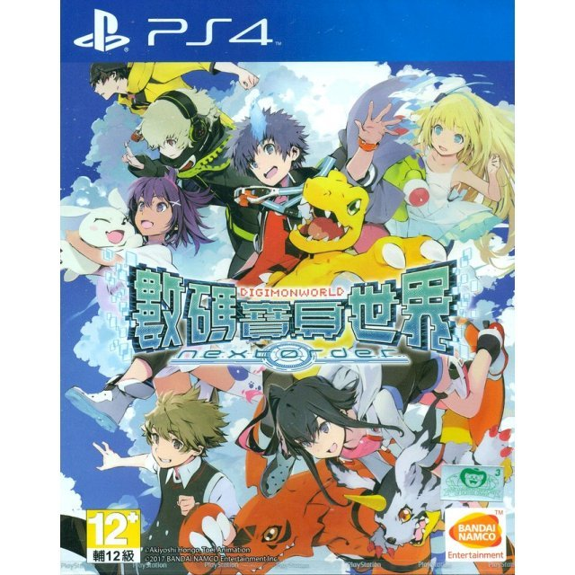 Digimon World: Next Order International Edition (Chinese Subs)