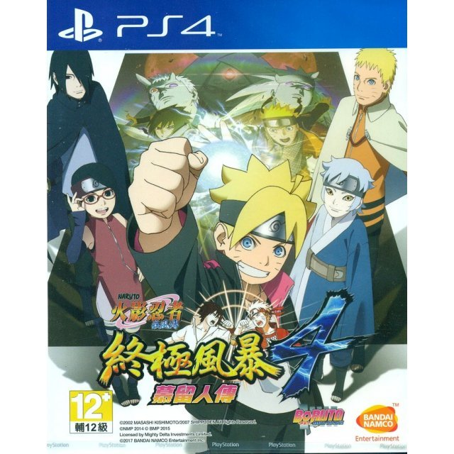 Naruto Shippuden: Ultimate Ninja Storm 4 Road To Boruto (Chinese Subs)