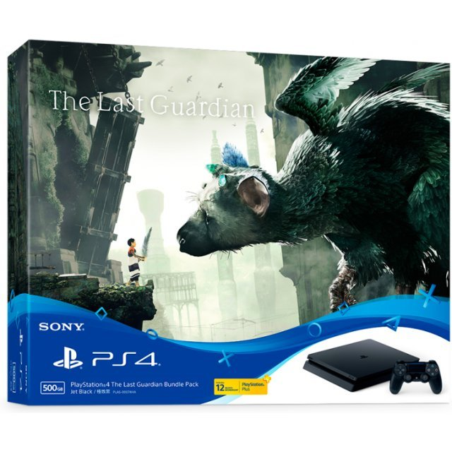 PlayStation 4 System The Last Guardian Bundle Set (Jet Black)