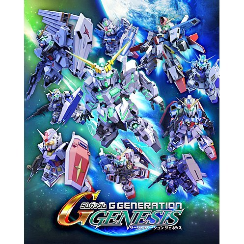 SD Gundam G Generation Genesis Unit Data Guide