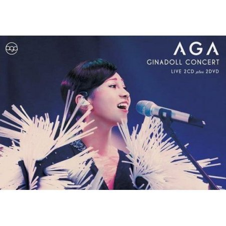 Ginadoll Concert Live (2CD+2DVD)