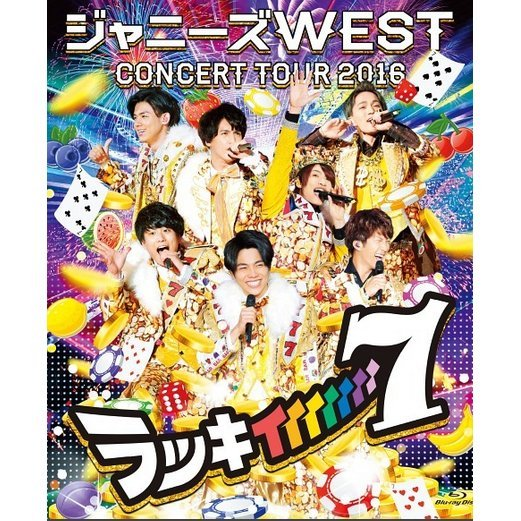 Johnny's West Concert Tour 2016 Lucky 7