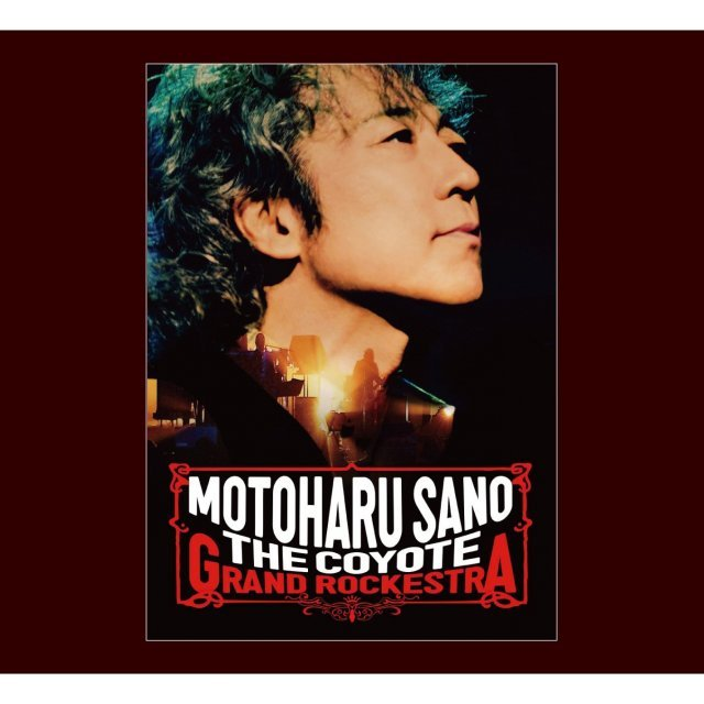 Motoharu Sano And The Coyote Grand Rockestra - 35th Anniversary Tour Final [Blu-ray+CD Limited Edition]