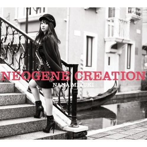 Neogene Creation [CD+DVD Limited Edition]