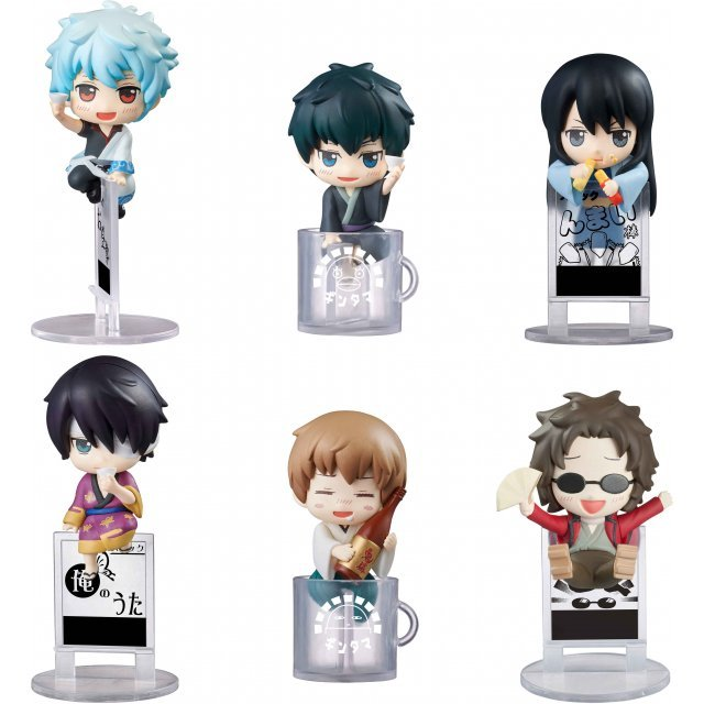 Ochatomo Series Gintama: Tanoshikereba Sore Wa Utage Ver. (Set of 8 pieces)