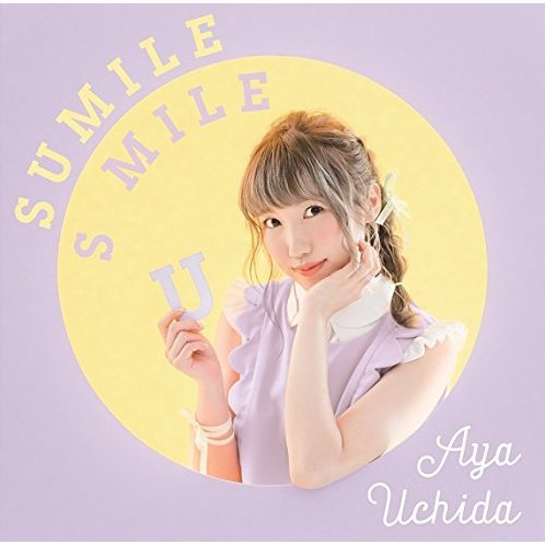 Sumire Smile [CD+DVD Limited Edition]
