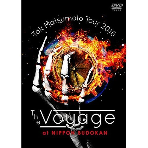 Tak Matsumoto Tour 2016 - The Voyage - At Nippon Budokan