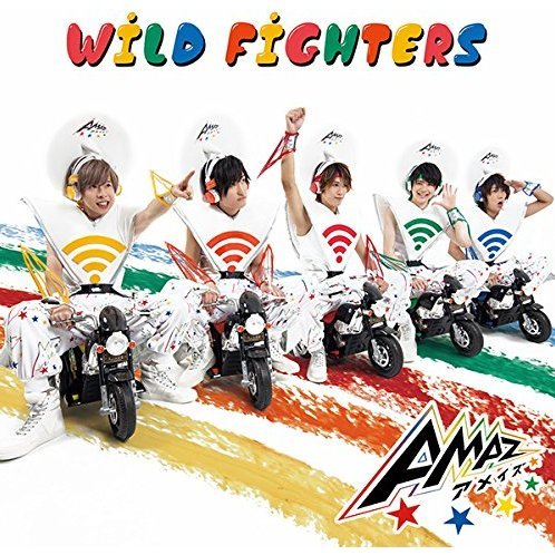 Wild-Fighters [Limited Edition B]