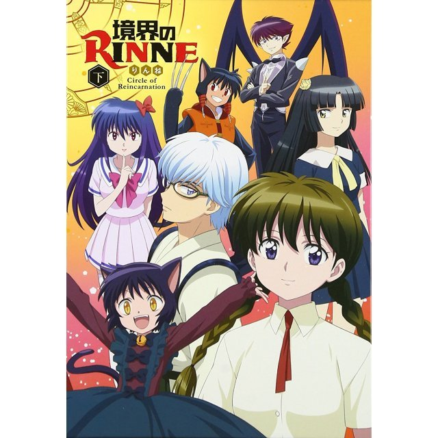 Circle Of Reincarnation / Kyokai No Rinne 2nd Season Dvd-Box Last Volume