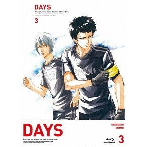 Days Vol.3 [Limited Edition]