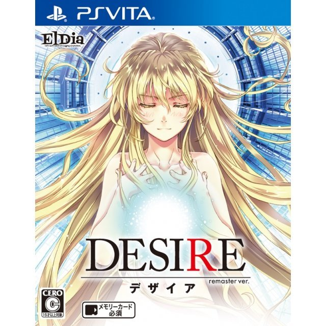 Desire Remaster Version
