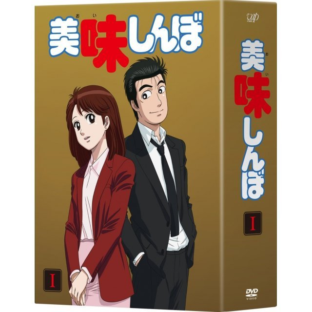 Oishinbo Dvd Box 1