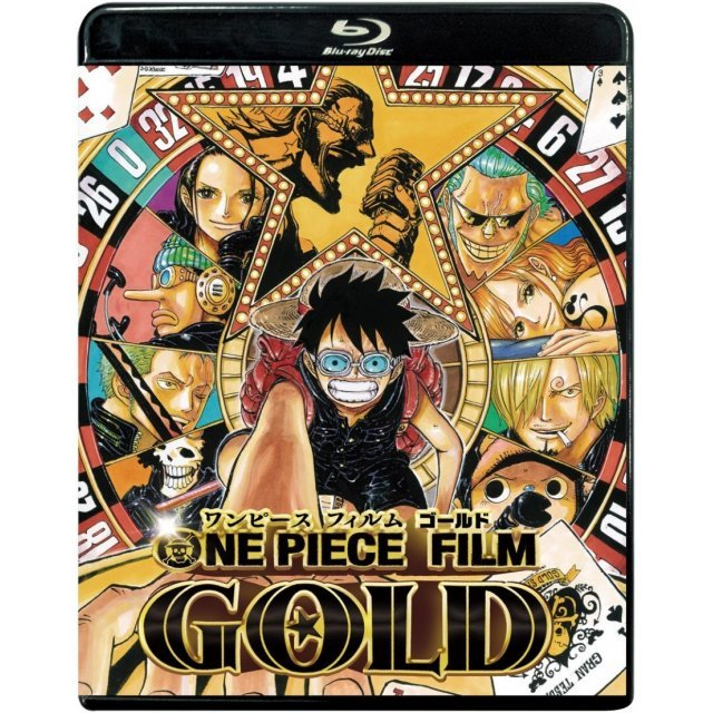 One Piece Film Gold Blu-ray Standard Edition