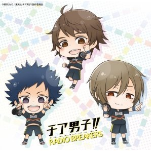 Cheer Danshi - Radio Breakers [CD+CD-ROM]