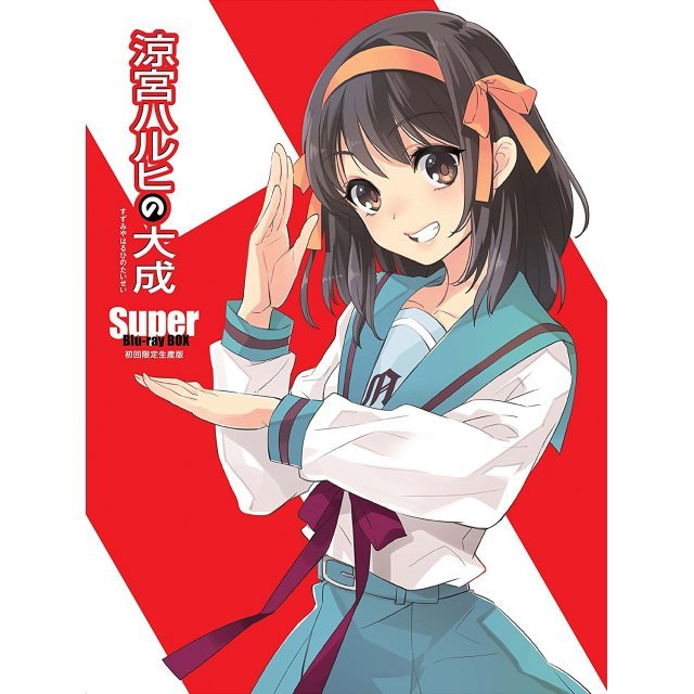 Suzumiya Haruhi no Taisei - Super Blu-ray Box [Limited Editoin]