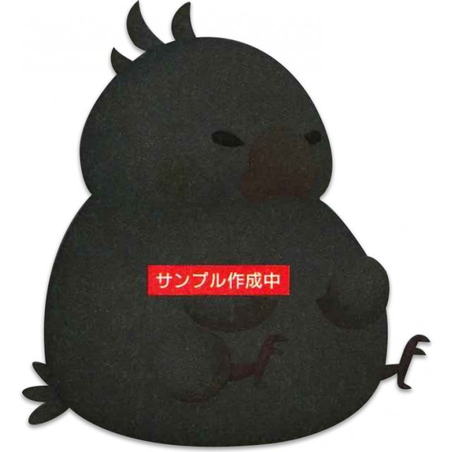 Final Fantasy All Stars Soft Touch Plush: Chocobo