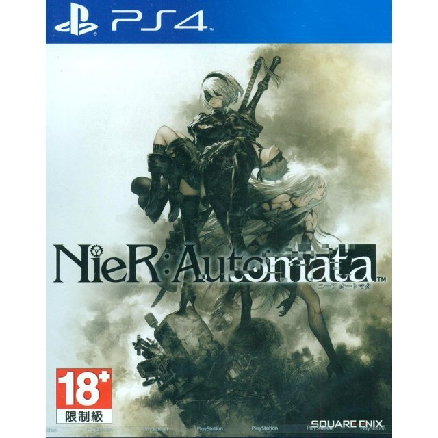 NieR: Automata (English & Japanese)