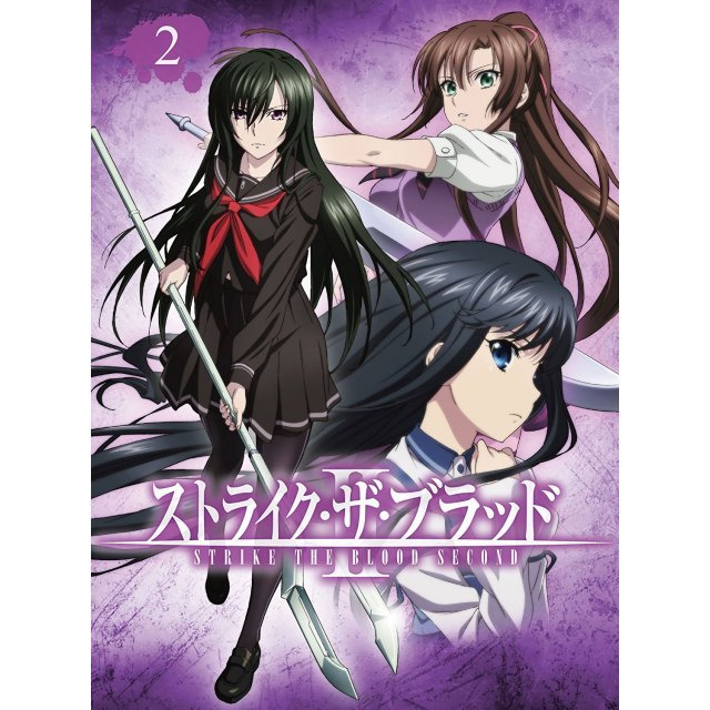 Strike The Blood II Ova Vol.2 [Limited Edition]
