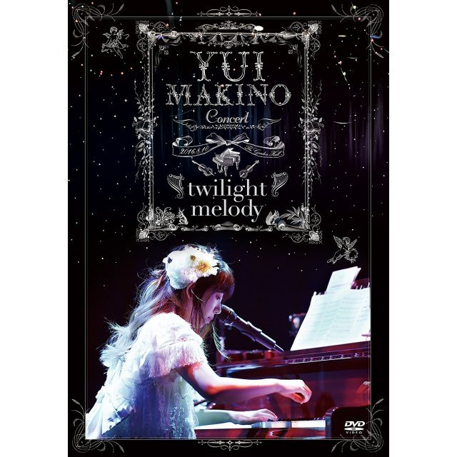 Yui Makino Concert - Twilight Melody