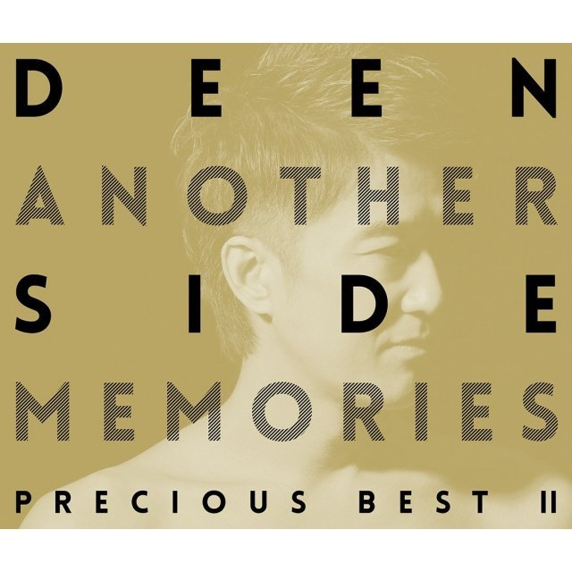 Another Side Memories - Precious Best II- [CD+Blu-ray Limited Edition]
