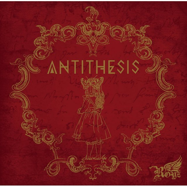 Antithesis [CD+DVD Limited Edition Type A]