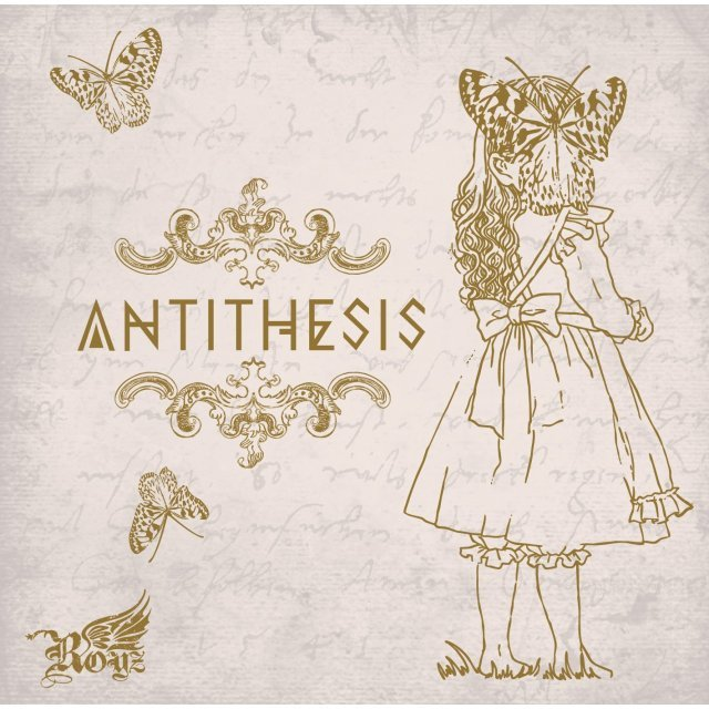 Antithesis [Type D]
