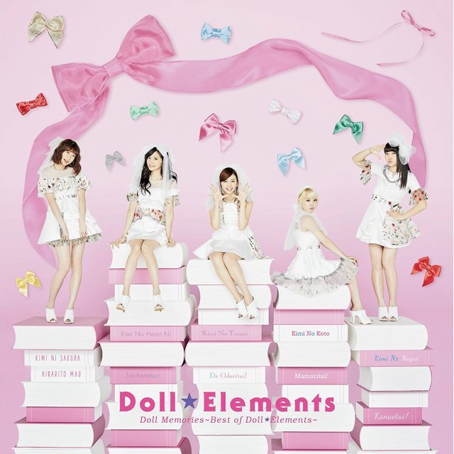 Doll Memories - Best Of Doll Elements [CD+DVD Limited Edition]