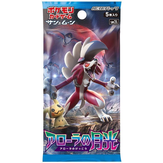 Pokemon Card Game Sun & Moon Expansion Pack: Moonlight of Alola (Set of 30 packs)