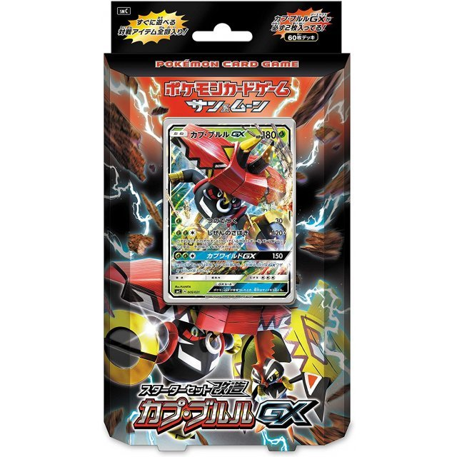 Pokemon Card Game Sun & Moon Starter Set: Remodeling Tapu Bulu GX (Set of 6 pieces)