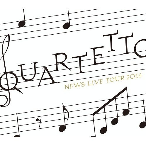 St Live Tour 2016 Quartetto
