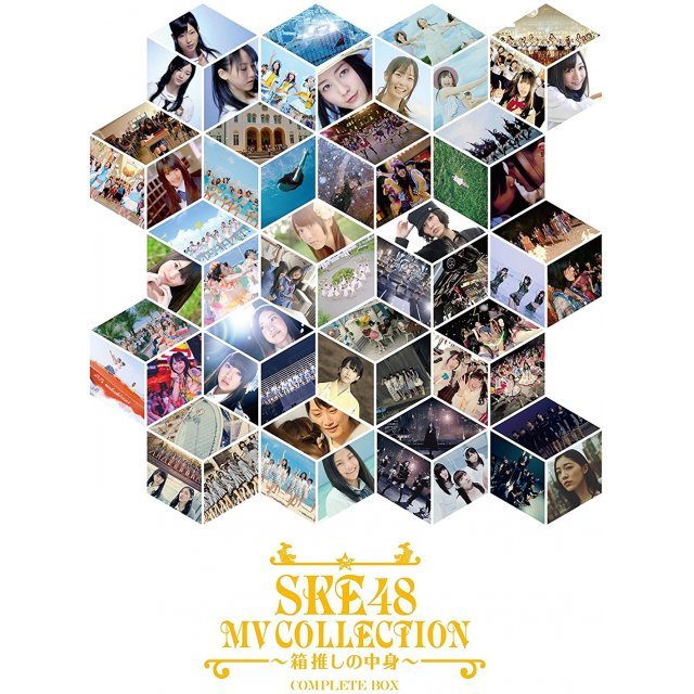 Ske48 MV Collection Hakooshi no Nakami Complete Box [Limited Edition]
