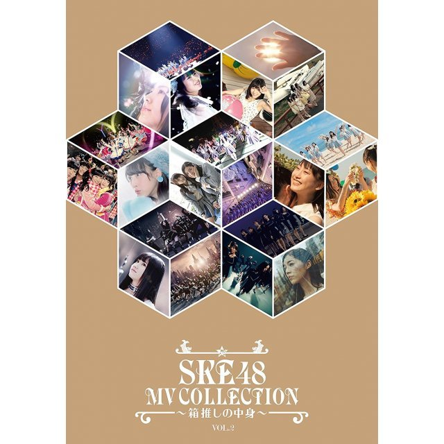 Ske48 MV Collection - Hakooshi no Nakami- Vol.2